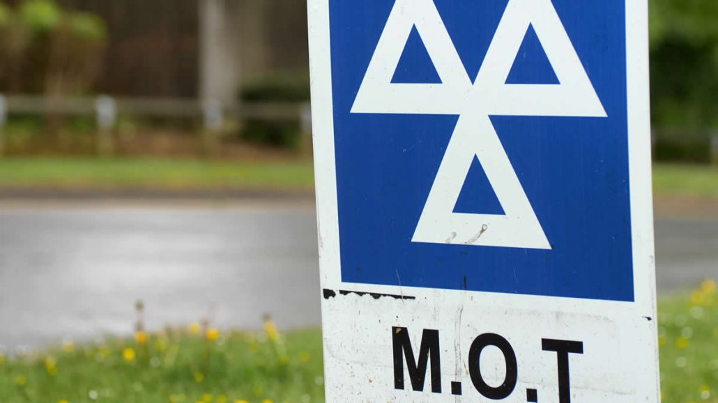 MOT test requirements